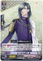 Nikkari Aoe Toku G-TB02/036 C