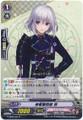 Honebami Toushirou Toku G-TB02/037 C