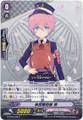 Akita Toushirou Toku G-TB02/038 C