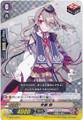 Imanotsurugi Toku G-TB02/045 C