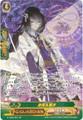 Juzumaru Tsunetsugu G-TB02/S01 SP