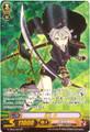 Hotarumaru Toku G-TB02/S03 SP