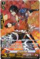 Mutsunokami Yoshiyuki Toku G-TB02/S05 SP
