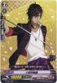 Kogitsunemaru Toku G-TTD01/003 TD