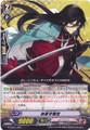 Ookurikara G-TTD01/004 TD
