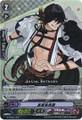 Nagasone Kotetsu G-TTD01/007 TD