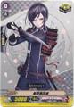 Yagen Toushirou G-TTD01/013 TD