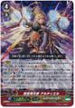 Holy Seraph, Altiel G-BT09/003 RRR