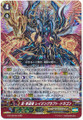 True Revenger, Raging Rapt Dragon G-BT09/004 RRR