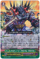 Juggernaut Maximum Maximum G-BT09/018 RR