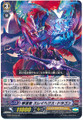 Revenger, Slay Hexes Dragon G-BT09/027 R