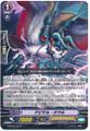 Abyssal Owl G-BT09/029 R