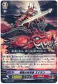 Extreme Star Eradicator, Zuitan G-BT09/030 R