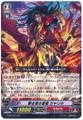 Resounding Thunder Lance, Jalil G-BT09/031 R