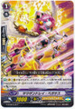 Thousand Ray Pegasus G-BT09/049 C