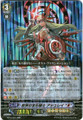 "Broken Heart Jewel Knight, Ashlei ""Reverse""  RRR BT14/001"