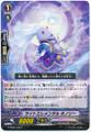 Light Elemental, Honoly G-BT09/104 C