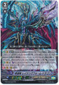 Revenger, Raging Form Dragon G-BT09/Re03 RRR