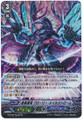 Blue Storm Supreme Dragon, Glory Maelstrom G-BT09/Re05 RRR