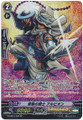 Knight of Enlightenment, Albion G-CHB01/S03 SP