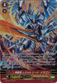 Holy Dragon, Legit Sword Dragon G-CHB01/S07 SP
