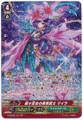 Rubellum Lily Splendorous Musketeer, Myra G-CHB01/S11 SP