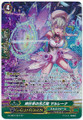 Passiflora Flower Princess, Marleena G-CHB01/S12 SP