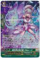 Passiflora Flower Princess, Marleena G-CHB01/S12 SP