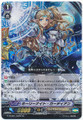 Holy Knight Guardian G-CHB01/Re02 RRR