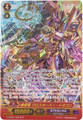 Interdimensional Dragon, Crossover Dragon G-CHB01/002 SGR