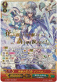 Flower Princess of Beautiful Winter, Inverno G-CHB01/003 SGR