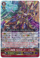 Interdimensional Dragon, Crossover Dragon G-CHB01/002 GR