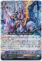 King of Knights' Light Manifest, Alfred Oath G-CHB01/004 RRR