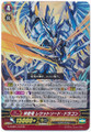 Holy Dragon, Legit Sword Dragon G-CHB01/010 RR