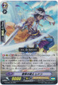 Knight of Ambuscade, Redon G-CHB01/012 RR