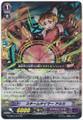 Steam Tamer, Arka G-CHB01/017 RR