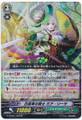 White Clover Musketeer, Mia Reeta G-CHB01/020 RR