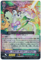 Flower Keeper Dragon G-CHB01/021 RR
