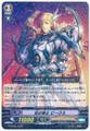 Swordsman of Light, Peaks G-CHB01/023 R