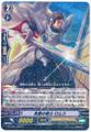 Energetic Knight, Romus G-CHB01/025 R