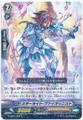 Starlight Violinist G-CHB01/026 R