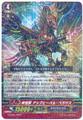Interdimensional Beast, Upheaval Pegasus G-CHB01/029 R