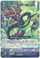 Timebreak Dragon G-CHB01/034 R