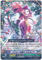 Pansy Musketeer, Silvia G-CHB01/039 R
