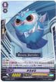 Marubaru G-CHB01/049 C