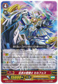 Divine Knight of Lore, Selfes G-TD11/001
