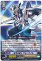 Blue Sky Knight, Altmile G-TD11/003