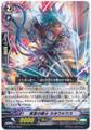 Straightforward Knight, Carasius G-TD11/007