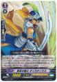 Loyal Knight, Diotus G-TD11/009
