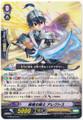 Knight of Discipline, Alectos G-TD11/013